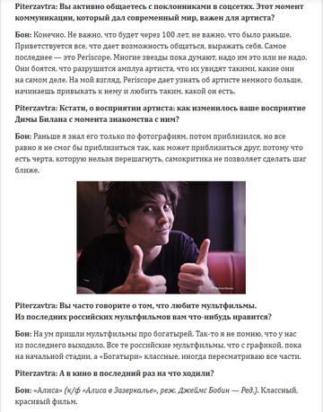 http://sh.uploads.ru/t/vmDJn.png