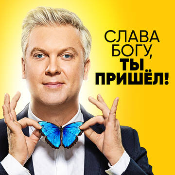 http://sh.uploads.ru/t/vnTR0.jpg