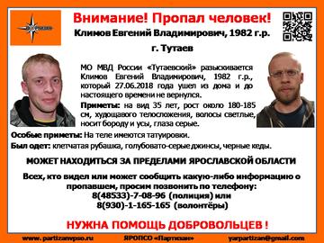 http://sh.uploads.ru/t/vndaS.png