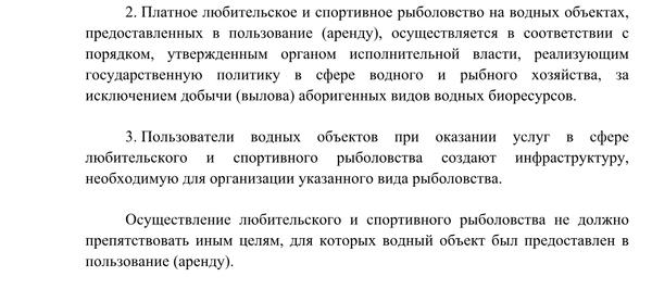 http://sh.uploads.ru/t/vqgT1.png