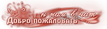 http://sh.uploads.ru/t/vrDhi.png