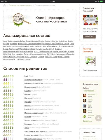 http://sh.uploads.ru/t/vtcd9.png