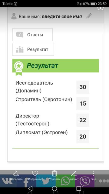 http://sh.uploads.ru/t/vufgi.png