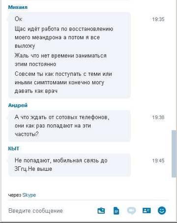 http://sh.uploads.ru/t/vzS31.jpg