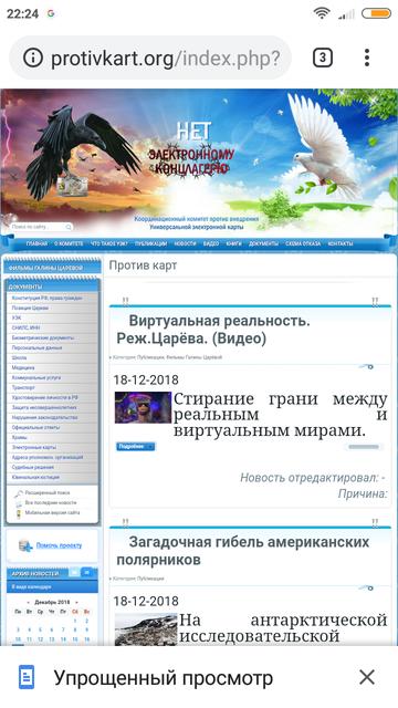 http://sh.uploads.ru/t/w4i76.png