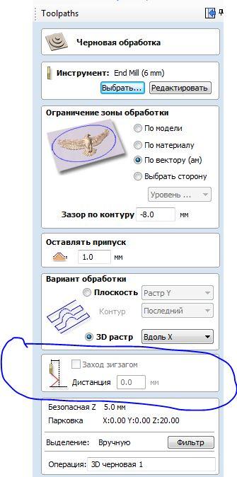 http://sh.uploads.ru/t/w5Z8W.jpg
