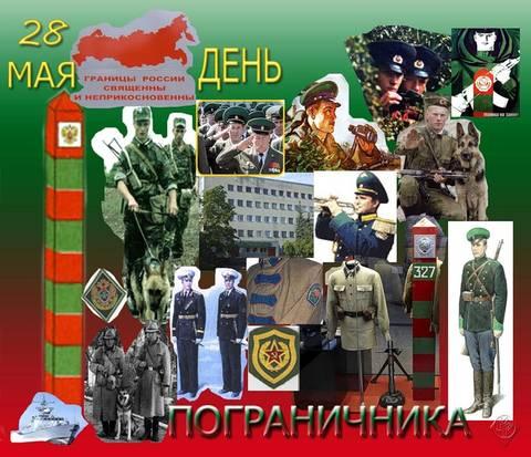 http://sh.uploads.ru/t/w6gEj.jpg