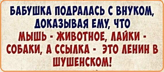 http://sh.uploads.ru/t/w8TpR.jpg