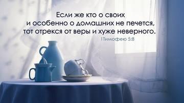 http://sh.uploads.ru/t/w9t3S.jpg