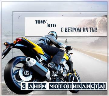 http://sh.uploads.ru/t/wCVkb.jpg