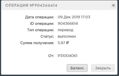 http://sh.uploads.ru/t/wF6xW.jpg