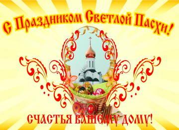 http://sh.uploads.ru/t/wJuQi.jpg
