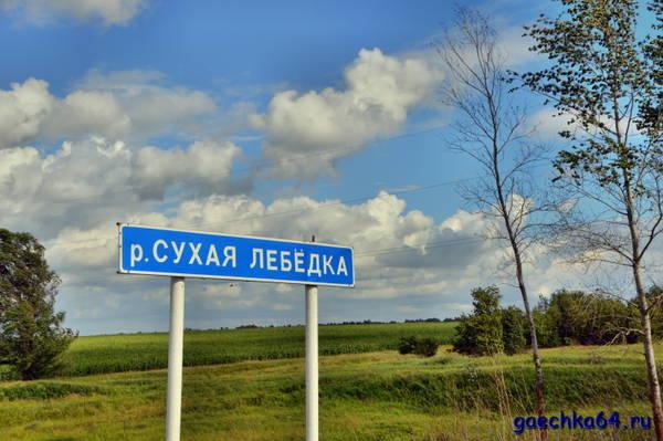 http://sh.uploads.ru/t/wO5u1.jpg