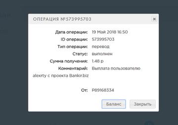 http://sh.uploads.ru/t/wP0bT.png