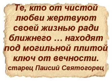 http://sh.uploads.ru/t/wV6fp.jpg