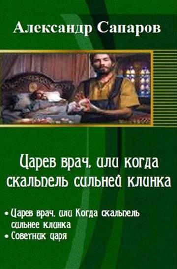 http://sh.uploads.ru/t/wZGcP.jpg