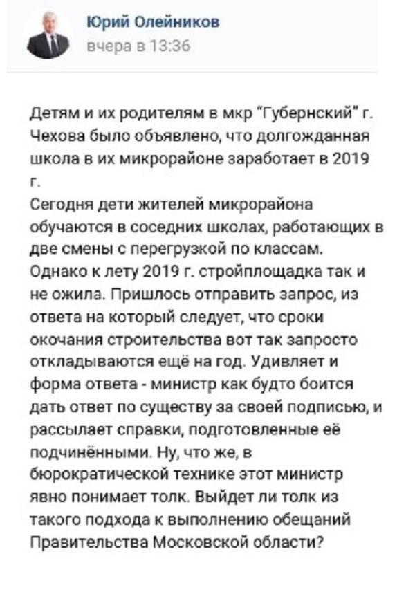 http://sh.uploads.ru/t/wcDzi.jpg