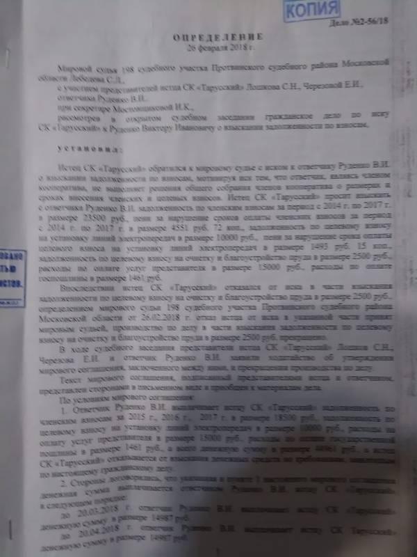 http://sh.uploads.ru/t/weuQb.jpg