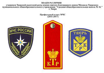 http://sh.uploads.ru/t/wlZsB.jpg