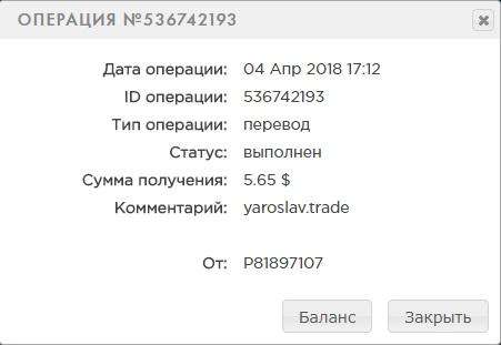 http://sh.uploads.ru/t/wseET.jpg