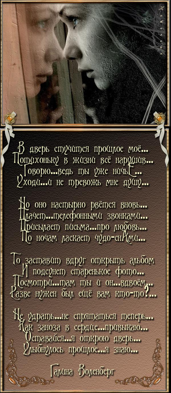 http://sh.uploads.ru/t/wy4Rv.png