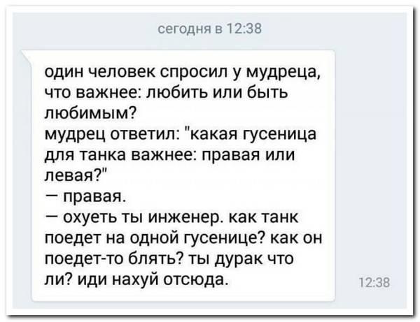 http://sh.uploads.ru/t/wzZiE.jpg