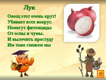 http://sh.uploads.ru/t/x0YJ9.jpg