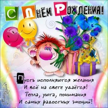 http://sh.uploads.ru/t/x1adY.jpg