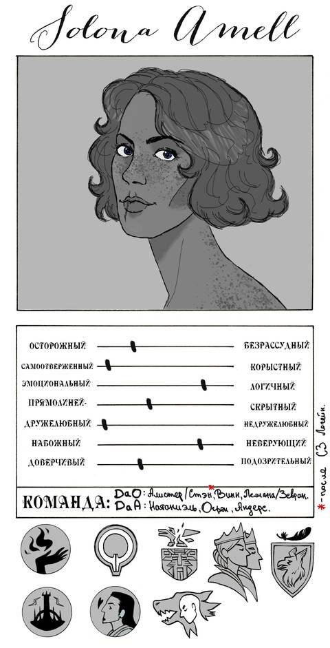 http://sh.uploads.ru/t/x2EAD.jpg