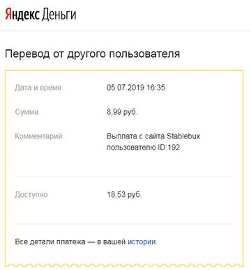http://sh.uploads.ru/t/x3GFL.jpg