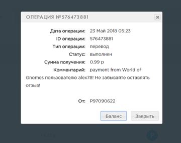 http://sh.uploads.ru/t/x3M5m.png