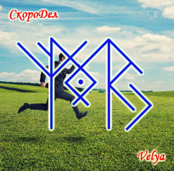 http://sh.uploads.ru/t/x5yGq.jpg