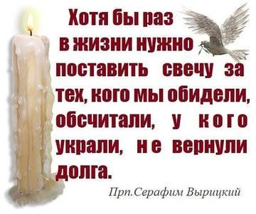 http://sh.uploads.ru/t/x6kHi.jpg