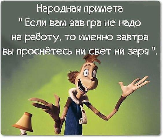 http://sh.uploads.ru/t/x74Nb.jpg