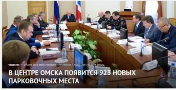 http://sh.uploads.ru/t/x7mrj.jpg