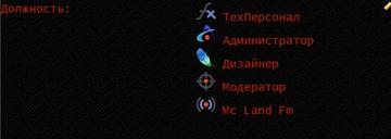 http://sh.uploads.ru/t/x9Wba.png