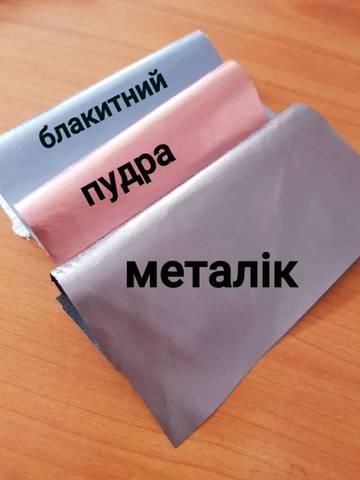 http://sh.uploads.ru/t/xABfP.jpg