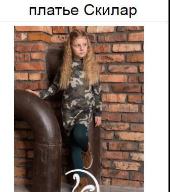 http://sh.uploads.ru/t/xAuX7.jpg