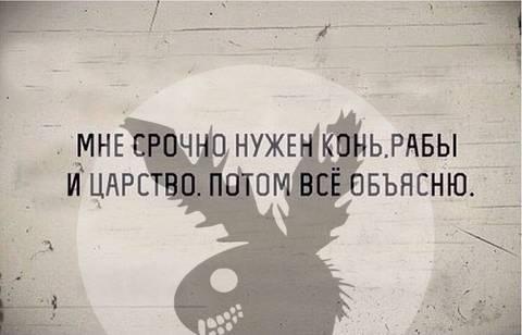 http://sh.uploads.ru/t/xCXoq.jpg
