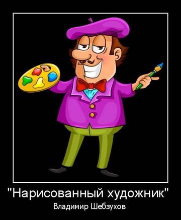 http://sh.uploads.ru/t/xE3dk.jpg