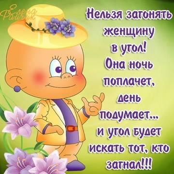 http://sh.uploads.ru/t/xE5JC.jpg