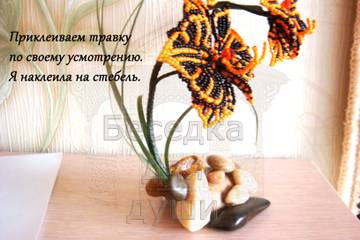 http://sh.uploads.ru/t/xLPDt.jpg