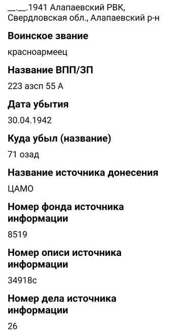 http://sh.uploads.ru/t/xMBez.jpg