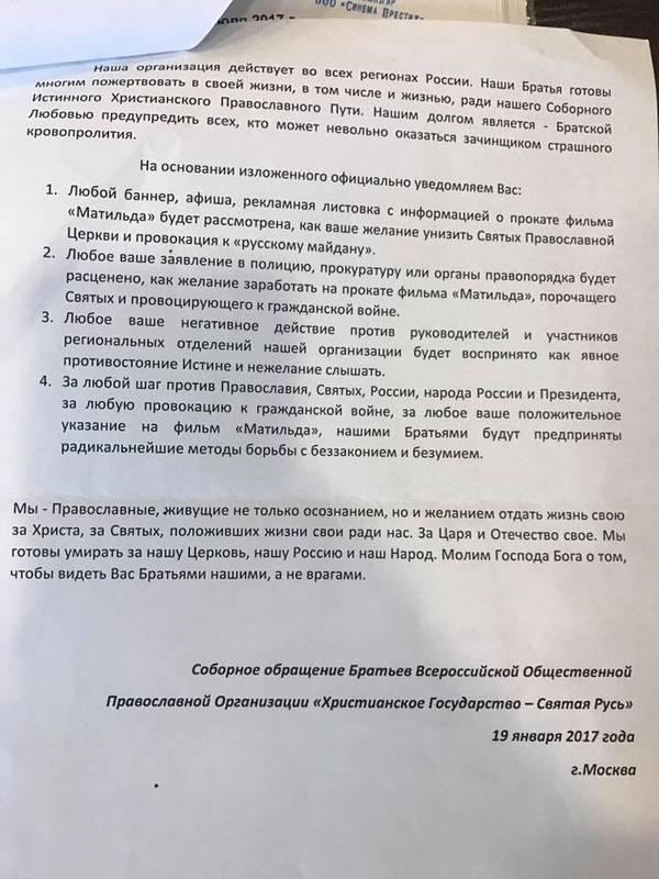 http://sh.uploads.ru/t/xOFSz.jpg