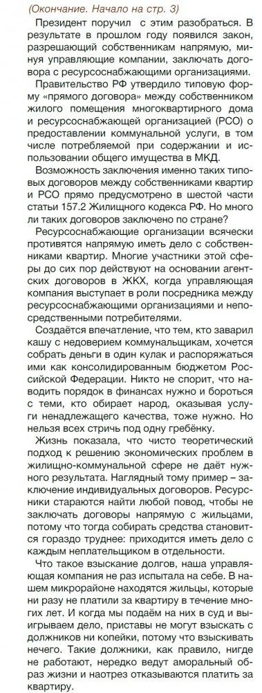 http://sh.uploads.ru/t/xRc4o.jpg