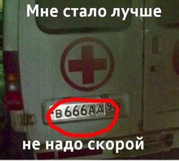 http://sh.uploads.ru/t/xRsDr.jpg
