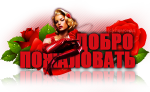 http://sh.uploads.ru/t/xTna3.png