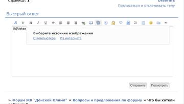 http://sh.uploads.ru/t/xUiWN.png