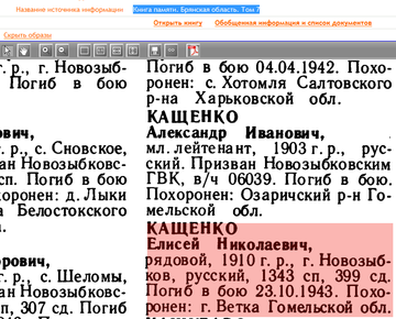 http://sh.uploads.ru/t/xW6z4.png