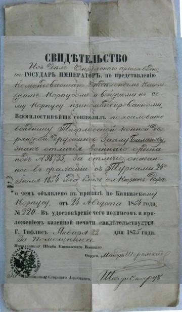 http://sh.uploads.ru/t/xetnA.jpg
